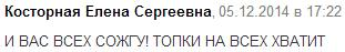 живод))