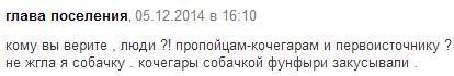 живод1)