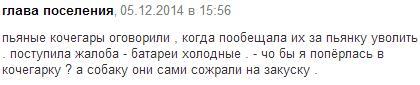живод1))