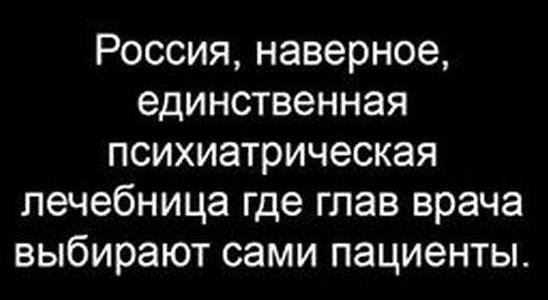 россия3