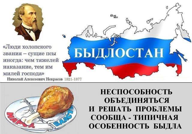 россия4