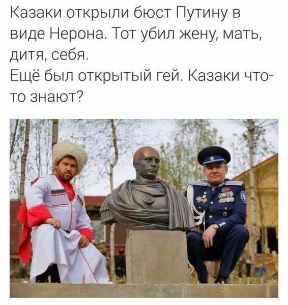 казак
