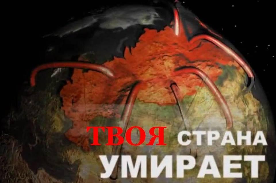 россия15