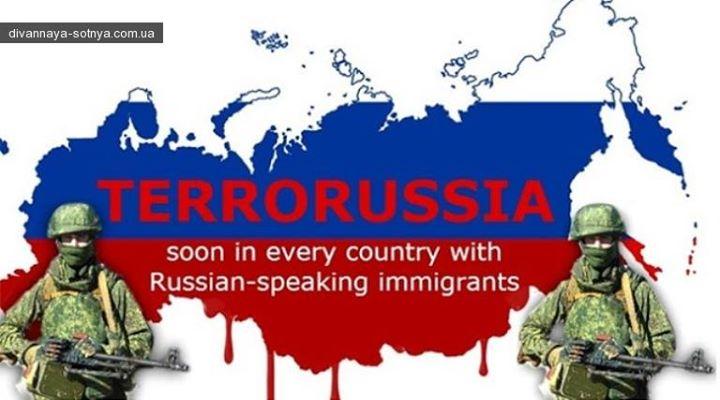россия17