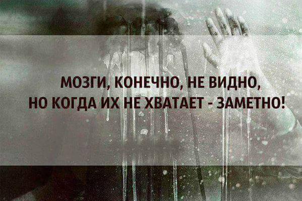психол5
