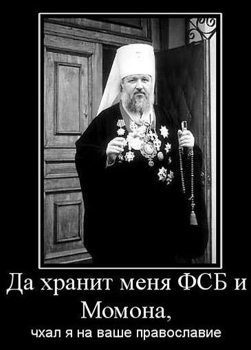 гундяев1