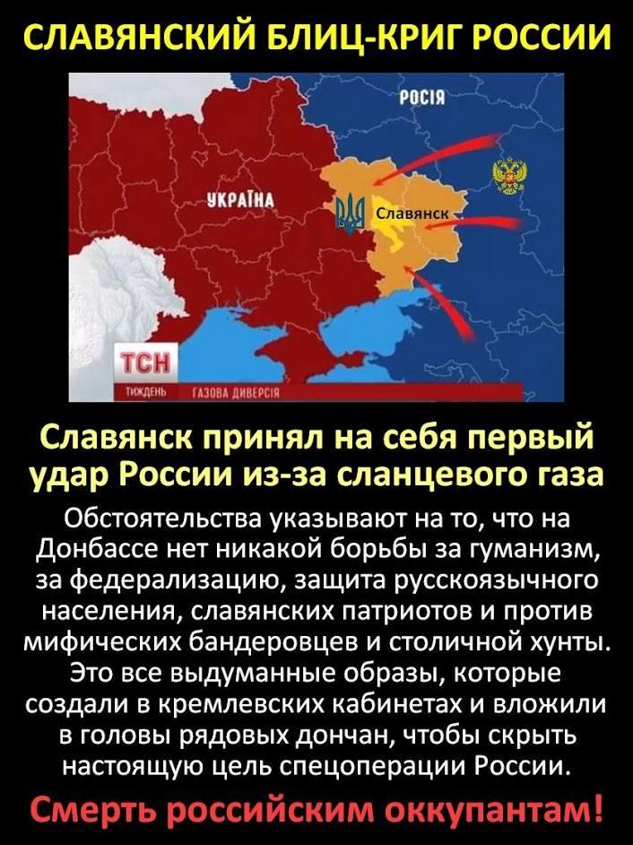 украина13