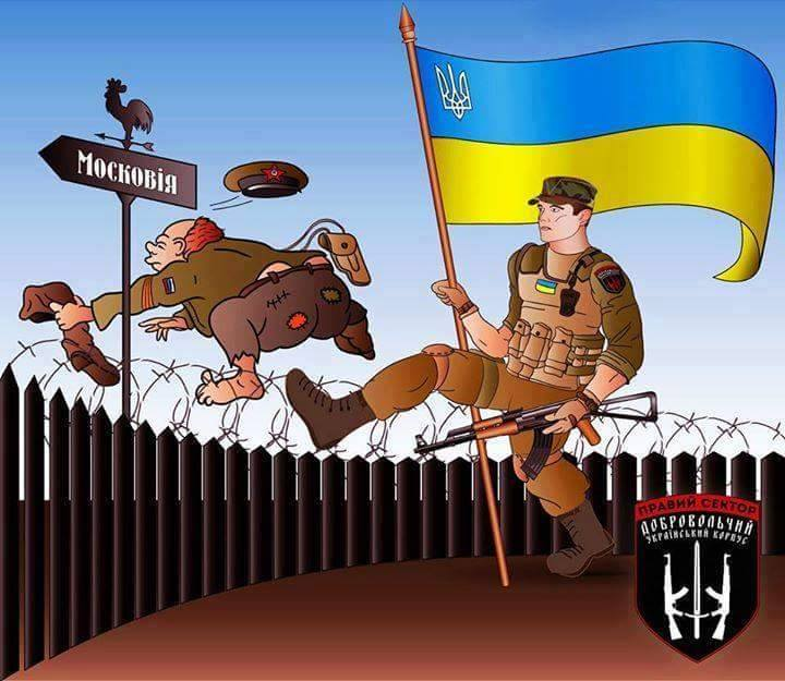 украина14
