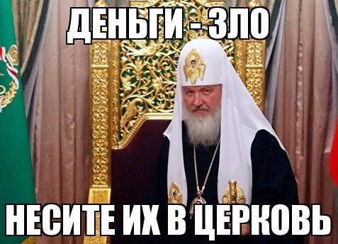 гундяев4