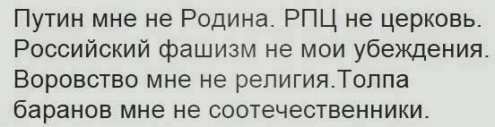 россия30