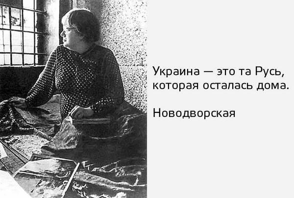 украина15