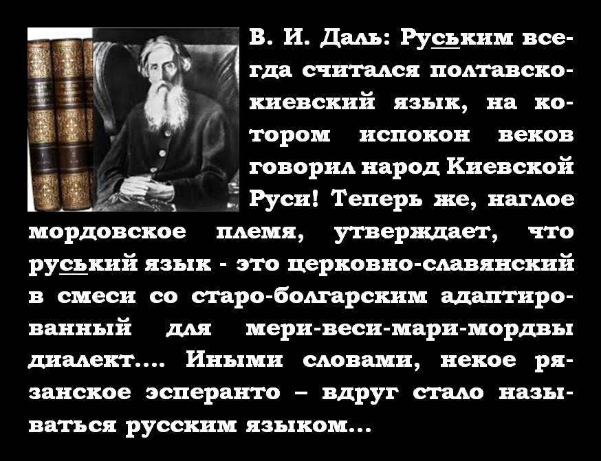 слова))