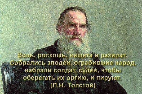 слова)