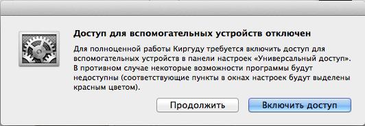 Снимок экрана 2013-11-10 в 20.37.59