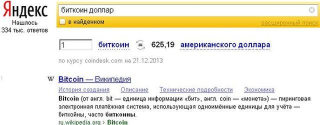 Яндекс сделал то, что Google пока не может