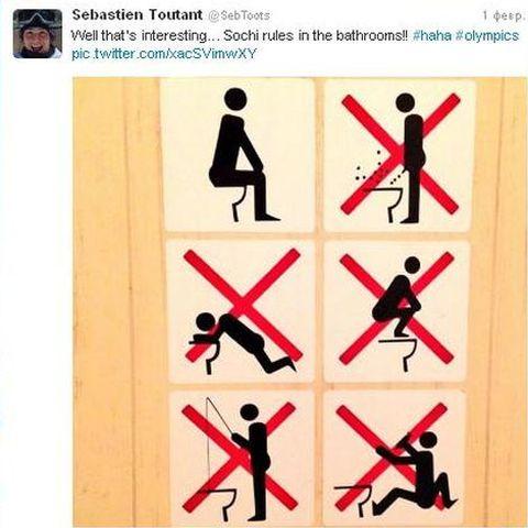 Sochi-2014: Понятно без слов?