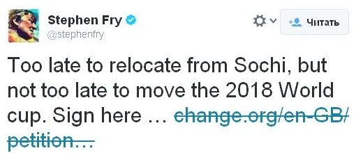 Stephen Fry - Неугомонный!