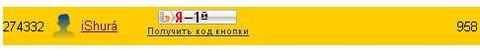 Yandex-prikol. Апрельские шутки Яндекса: Весь апрель никому не верь?!
