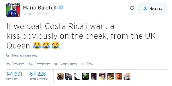 Balotelli: Непристойное предложение