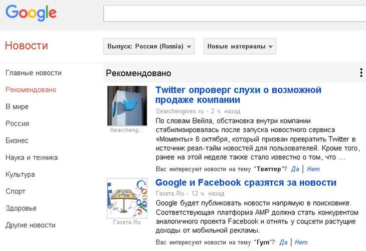 Рекомендовано Google