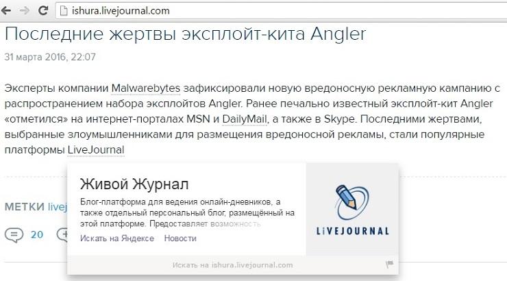 Яндекс.Карточка – энциклопедическая справка под рукой