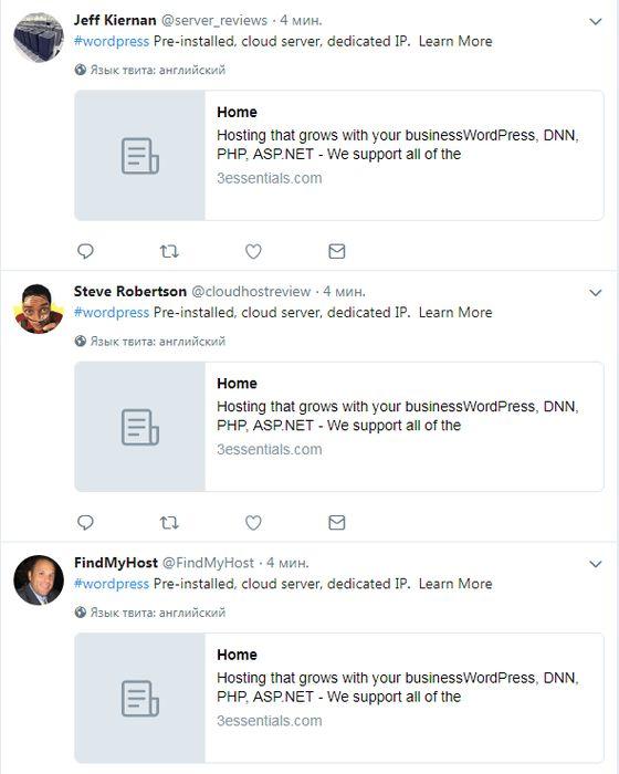 Твитер объявил войну ботам, спаму и пропаганде