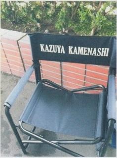 kamekamera20