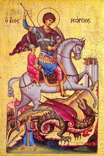Святой Георгий, греч.икона