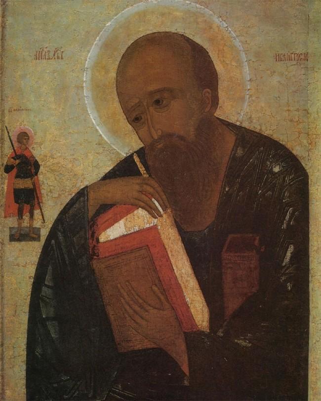 Святой Иоанн Евангелист и Богослов