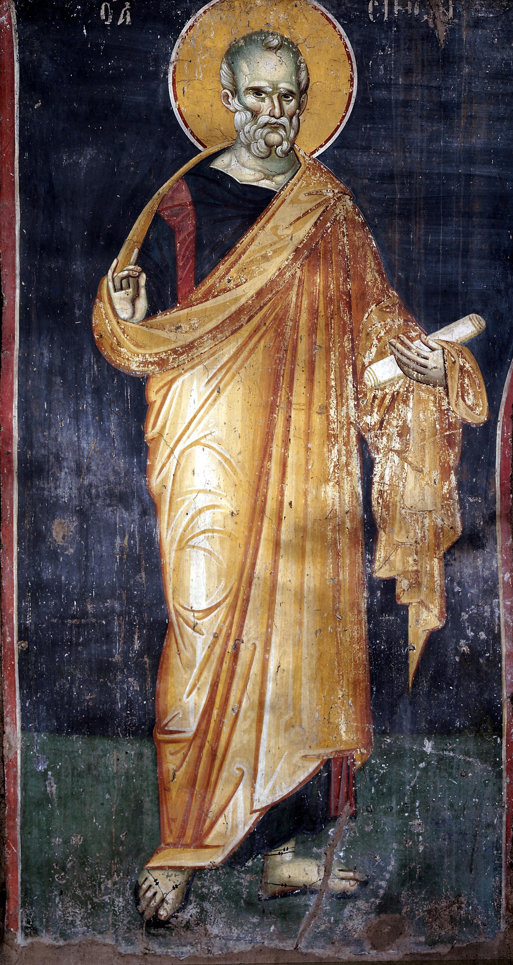 Апостол Симон Зилот (Кананит), дни памяти 10 мая, 30 июня стар.ст.