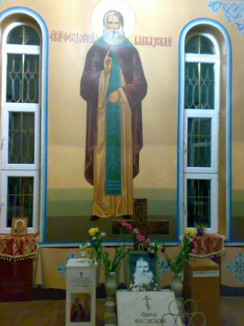могила св.феодосия кавказского