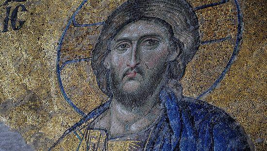 Икона Христа Спасителя из Константинопольской Софии