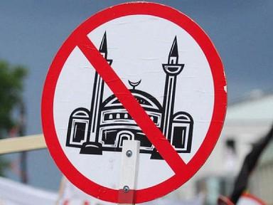 нет исламофашизму!