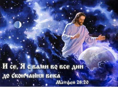 Jesus_world