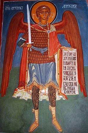 архангел Михаил.jpg