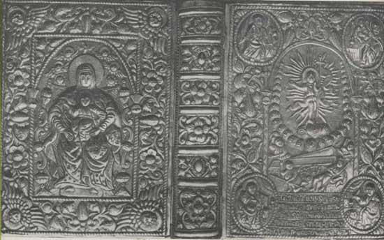 оклад армянского Евангелия 17 век
