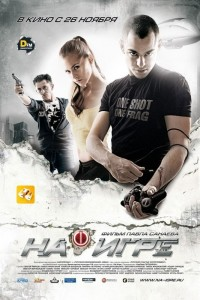na_igre_2009