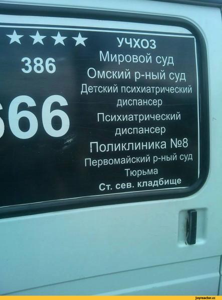 маршрут-песочница-1231519
