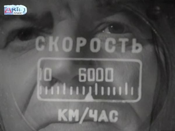 Baryer.neizvestnosti.(1961).SATRip.avi_snapshot_01.17.16_[2014.11.09_22.58.35]