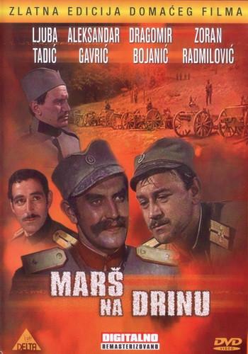 poster_Drina