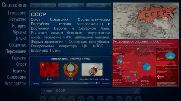 Chernobyl.Zona.Otchuzhdeniya.s01e08.2014.AVC.WEB-DLRip.KPK.Generalfilm.mp4_snapshot_42.08_[2015.09.25_01.21.18]
