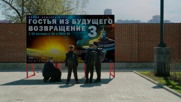 Chernobyl.Zona.Otchuzhdeniya.s01e08.2014.AVC.WEB-DLRip.KPK.Generalfilm.mp4_snapshot_40.31_[2015.09.25_01.19.16]