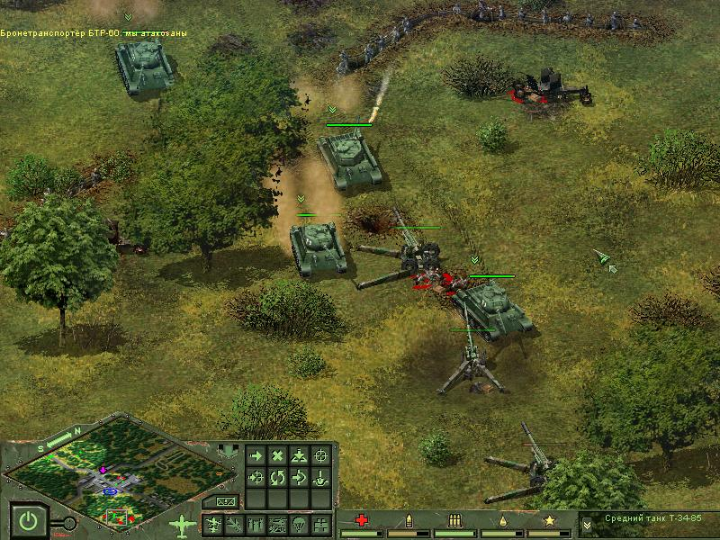 Game 2014-10-04 20-43-30-32
