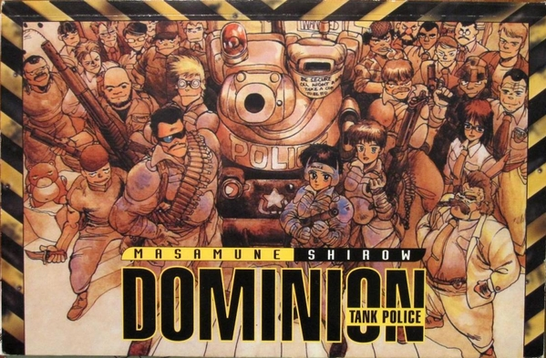 normal_dominion-tank-police