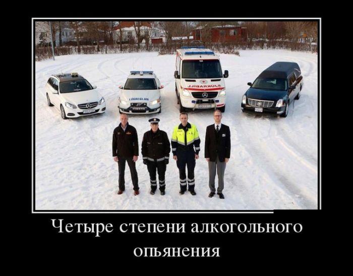 1421397066_sbornik-demotivacionnyh-prikolov-23