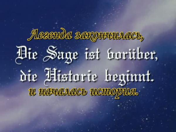 vlcsnap-2014-01-13-23h30m44s242