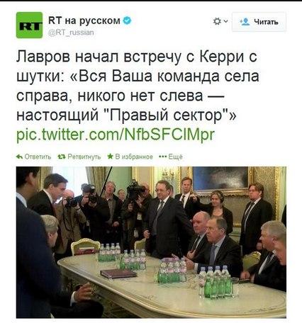 Lavrov-nachal-vstrechu-s-Kerri-s-shutki-pro-Pravy-j-sektor