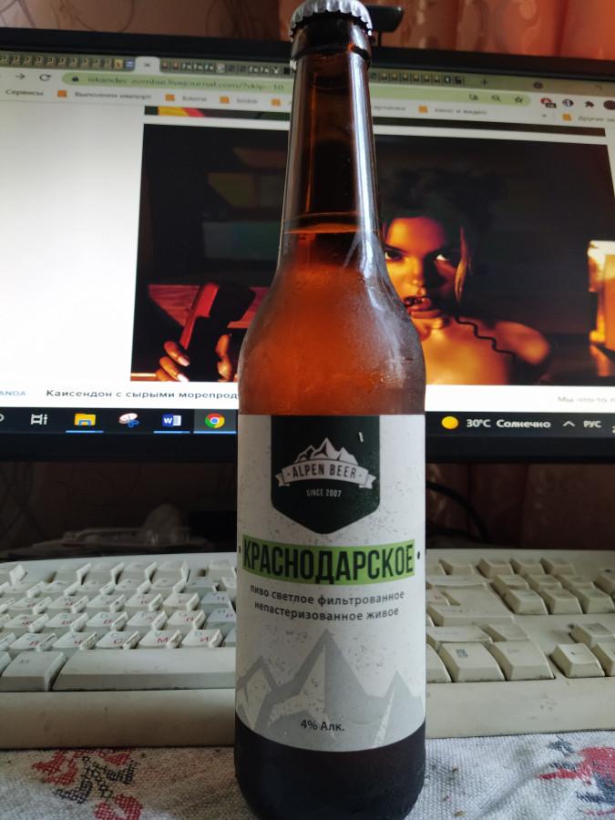 7 beers, 11.07.21
