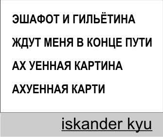 stih2