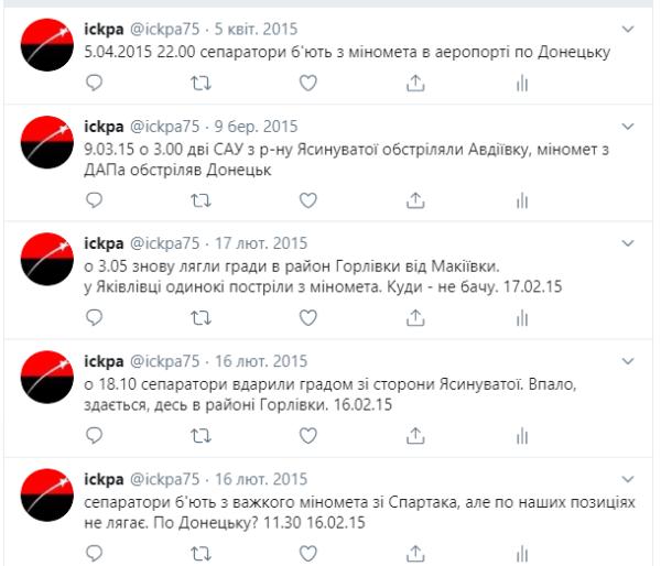 Iskra_twit